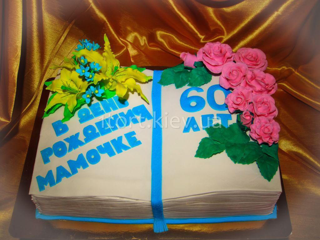 Торт с 60 летием фото